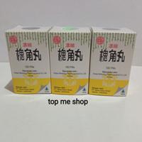 Huai jiao wan isi 100 pill obat wasir