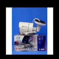 Camera CCTV MATA 5MP OUTDOOR