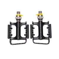 Pedal Promend M55Q Pedal Quick Release Sepeda Lipat Not raze