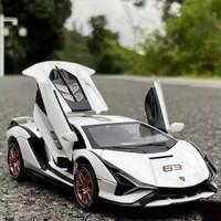 DIECAST Miniatur MOBIL Lamborghini SIAN Skala 1:32 Metal Collection