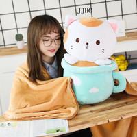 Boneka Kucing Sweet Plus Selimut/ Bantal Boneka kucing Plus Selimut - Biru Muda, 50x30CM