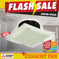 Flash Sale MITSUBISHI kipas CEILING EXHAUST FAN PLAFON 6 EX-15SCT