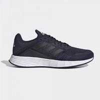 Sepatu Adidas DURAMO SL Running Shoe Legend Ink Indigo FV8787 ORIGINAL