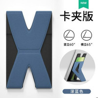 HIGOS X Phone Stand Phone Holder Foldaway Stand for Phone+Card Slot