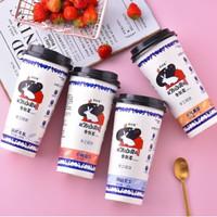 white rabbit milk tea ready stock dan po