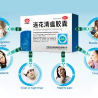 Lianhua Qingwen 24 Capsules Obat Flu, Demam Panas Dalam & Batuk
