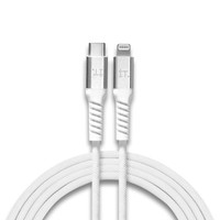 IT Power Connector USB C to Lightning Cable - White