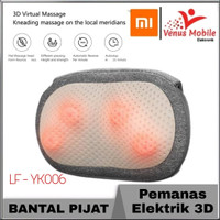 Xiaomi LF Lefan 3D Hot Compress Massage - Bantal Pijat PTC Heating