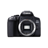 Canon EOS 850D Body Only GARANSI RESMI DATASCRIP