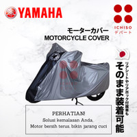 Sarung Motor Mio Fino Vespa Jupiter MX King Soul Vega R F1ZR Selimut - Non Waterproof