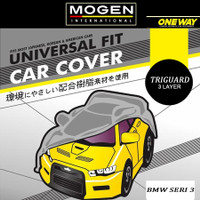 Cover Mobil BMW SERI 3 Waterproof 3 LAPIS TEBAL Not Urban Oneway