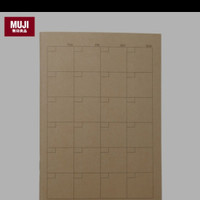 muji planner monthly A5. 32page