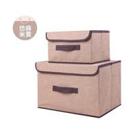 Storage Box 2in1 / Tempat Penyimpanan/ rak serbaguna bag multifungsi
