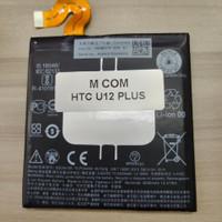 BATERAI BATRE BATTERY HTC U12PLUS HTC U12 PLUS MCOM DOUBLE POWER