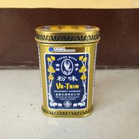 [satuan] VETSIN Gourmet Powder Hongkong 100 gram