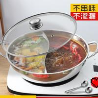 Panci Shabu 28cm / Mangkok Sup Steamboat Sekat 2 Rasa Suki Pan Hot Pot