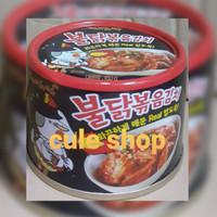Samyang bulgogi kimchi kaleng korea 160gr