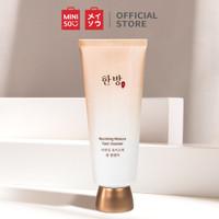 MINISO Facial Wash Foam Cleanser Nourishing Sabun Cuci Muka Wajah