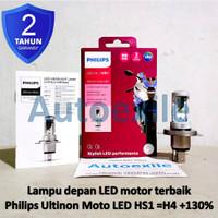 Philips Ultinon Moto LED HL HS1 H4 130% 6000K Putih Lampu Motor AC DC