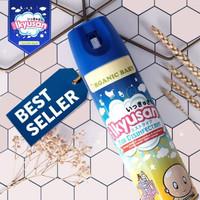 Ikyusan Baby Organic Air Disinfectant Spray 300MlL