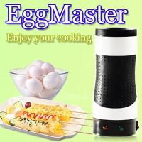 Egg Master Alat Memasak Telur Elektrik Serbaguna Peralatan Dapur