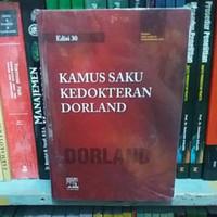 ORIGINAL buku kamus saku kedokteran dorland edisi 30