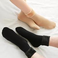 Kaos Kaki Sokken Velvet Thermal Musim Dingin Winter Sock - Cokelat