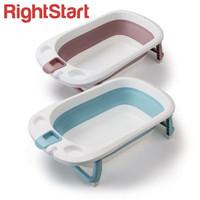 Right Start Mega White Hot Baby Folding Bathub