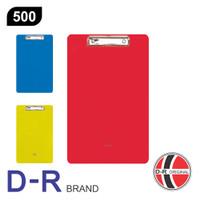 Papan Jalan / Clipboard D-R 500