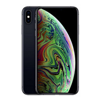 iphone 10 xs max 256gb