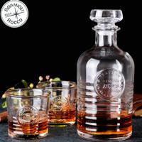 Bormioli Rocco Whisky Bottle/Spirits Whisky Bottle/Rum Bottle Decanter