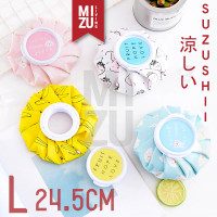 MIZU SUZUSHII L 25cm Cold Compress Ice Bag Hot Pack Kantong Kompres Es