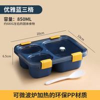 KOTAK MAKAN LAXSON 7057 SEKAT 3 BPA FREE 850ML/BISA MICROWAVE