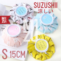 MIZU SUZUSHII S 15cm Cold Compress Ice Bag Hot Pack Kantong Kompres Es