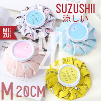 MIZU SUZUSHII M 20cm Cold Compress Ice Bag Hot Pack Kantong Kompres Es