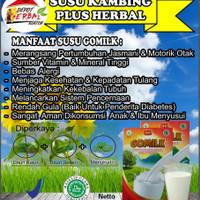 Susu Kambing Etawa Gomilk plus Herbal Daun Kelor Moringa+Daun Salam