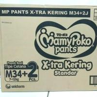 MamyPoko Pants Standar X-tra Kering M, L, XL, XXL - M