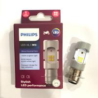 LAMPU DEPAN LED SHOGUN SMASH SHOGUN SP AXELO PHILIPS ORIGINAL