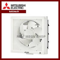 Mitsubishi Ex25shc5t Wall Ventilation Exhaust Fan 10inch