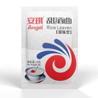 angel yeast ragi beras ketan 8gr rice leaven - sweet flavour