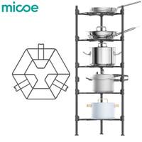 MICOE Rak panci rak dapur rak peralatan bertingkat 5 tingkat