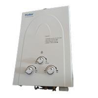 water heater hoter
