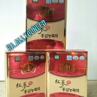 Korean Red Ginseng Extract 120gr