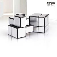 Rubik Mirror QiYi Mirror 2x2 Silver 2x2x2 QiYI Cermin 2x2 Perak