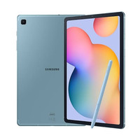 Samsung Tab S6 Lite - Garansi RESMI