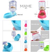Mame Pets - 3.5L Water Dispenser Food Dispenser tempat makan minum