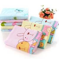 Baby Towel Premium Material Cotton Super Soft