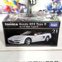 Tomica Honda NSX Type R