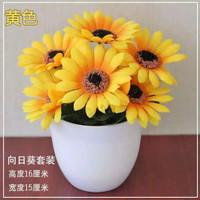 Pajangan Bunga Plastik Artificial Bunga Matahari