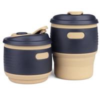 Gelas Mug Cangkir Lipat Silikon Foldable Travel Mug 350ml